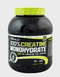 Creatine monohidrate 500g