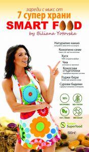 """Smart Food"" by Bilyana Yotovska 500g"