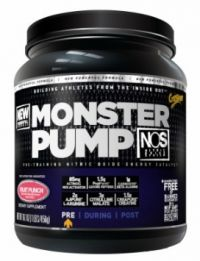 Monster Pump (2.64lb)