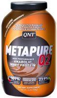 METAPURE Q2 - 908 гр, 96 лв