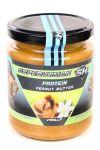 Фъстъчено масло - с протеин Ванилия
