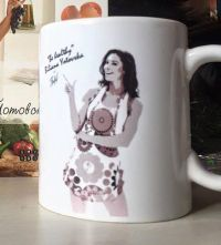 "Чаша ""Biliana Yotovska coffee cup"""