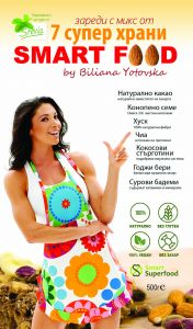 """Smart Food"" by Bilyana Yotovska with STEVIA 500g"